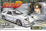 Aoshima Initial D FC3S RX-7 Plastic Model Kit
