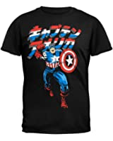 Marvel captain america paire de charge classic t-shirt pour adulte noir