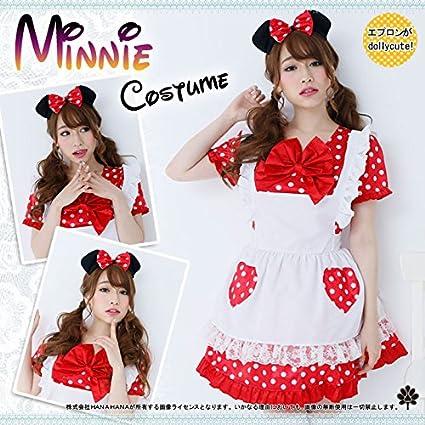 Minnie cosplay criada de la criada del traje de Halloween de ...