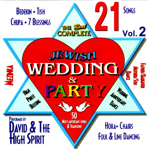 Wedding Anniversary Words (Wedding Anniversary Dance)