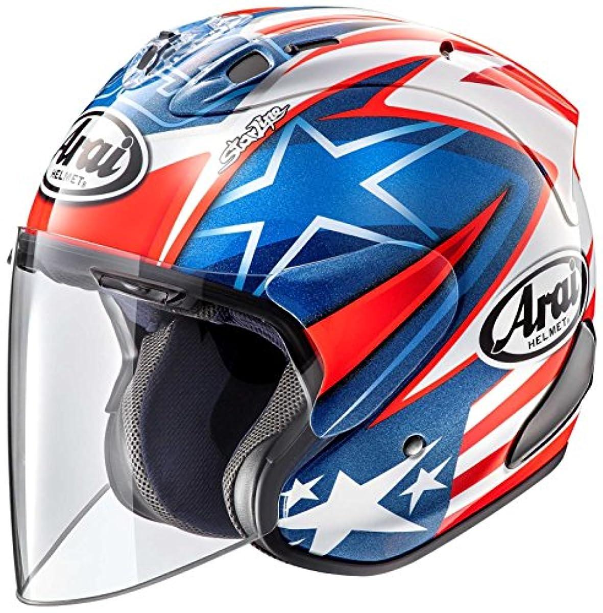 [해외] 아라이 헬멧 제트 퍼터입 SZ-RAM4X 헤이 덴SB 59-60CM RAM4X-HYDENSB59