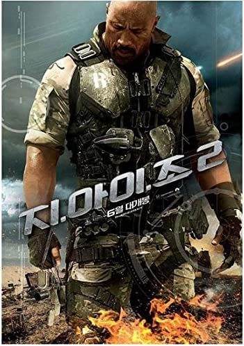 G I Joe Retaliation 2013 8x10 Photo Dwayne Johnson Head Turned Slightly Right Looking Down Foreign Movie Poster Kn At Amazon S Entertainment Collectibles Store