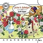 Alisa v kraini chudes [Alice in Wonderland] | L'juis Kerroll