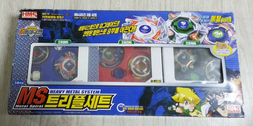 Takara Beyblade G Revolution Heavy Metal System MS Triple Set by Sonokong