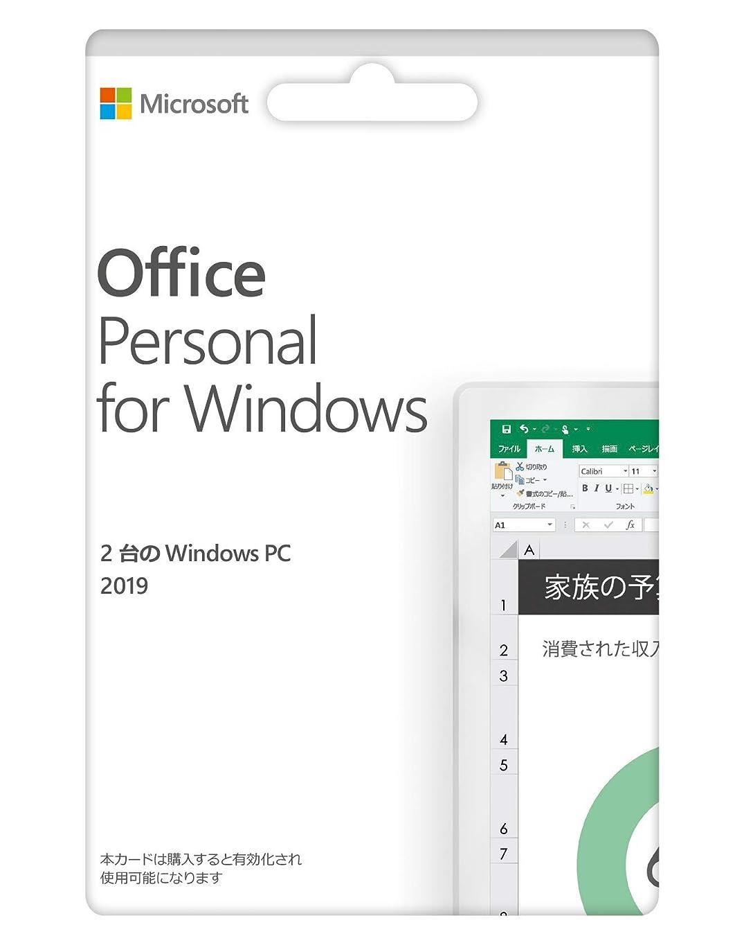 輪郭飽和するたるみ[法人専用] Office 365 Business | 月額版 | 購入後サポート付き | サブスクリプション (定期購入)