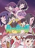 Nisemonogatari Collection [DVD]