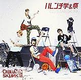 Civilian Skunk - Gaku & En [Japan CD] PCCA-3923