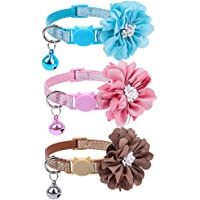 PUPTECK 3 Pack Leather Breakaway Cat Collars with Bell and Removable Flower -Adjustable Saftey Collars Cute and Soft for Cat and Small Animals Pets, Bling Pink, Green, Gold