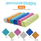 AMANDAMI Cooling Towel, Sports Towel,Multi-purpose Gym Towel, Ice Towel, Microfiber Towel set, Fast Drying & Antibacterial, for Sports, Workout, Fitness, Gym, Yoga, Pilates, Travel, Camping & More