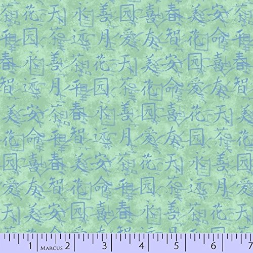 Calligraphy - Aqua Asian Japanese Fabric for Quilts, Apparel, Home Dec Accessories - By the Half Yard