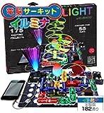 Snap Circuits Jr. 電脳サーキット イルミナ 【国内正規代理店】日本語実験ガイド付き 電気や電子回路の仕組みが学べるおもちゃ