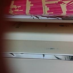 Amazon Co Jp カスタマーレビュー 彩雲国秘抄 骸骨を乞う 上 角川文庫