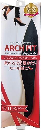 [荒川産業] インソール アーチフィット レディース ブラック LL(25-25.5cm)