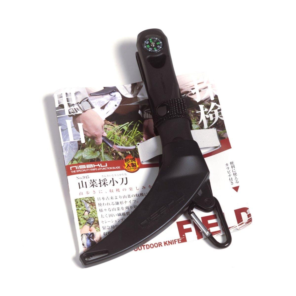 Nisaku NJP945 4.75'' Blade Sansaitorikogotana Stainless Steel Knife