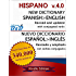 New Dictionary HISPANO Spanish-English v.4.0 (version 2015)