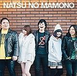 TOKYO MOUSOU FOREVER YOUNG/DARLIN NO CRY!!! NATSU NO MAMONO VER