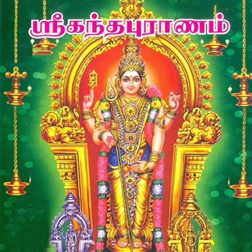 Peddinti Puranam Epub Download