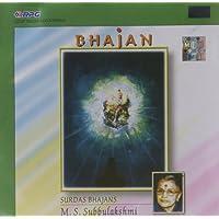 Surdas Bhajans - M.S. Subbulakshmi
