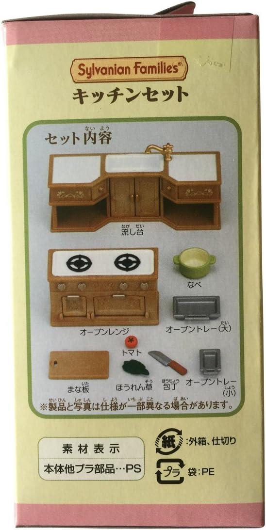 Dos conjuntos de muebles Sylvanian Families – Armario tema ...