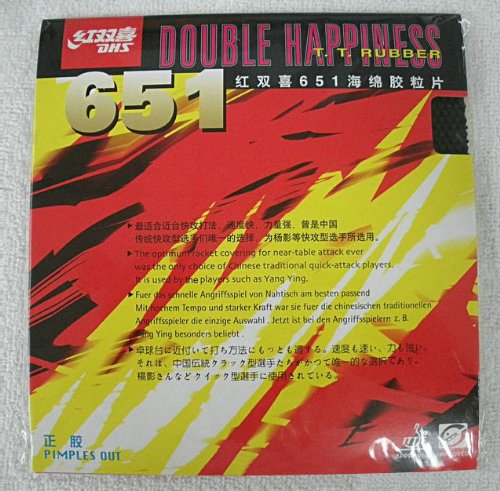 DHS N651 Pips-Out Table Tennis Rubber, Double Happiness  - B