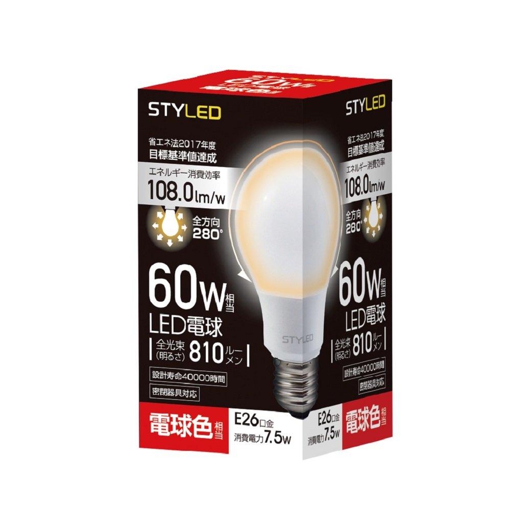 フロアライト用LED電球