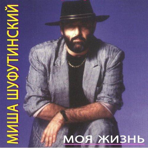 Maloletka (Малолетка)