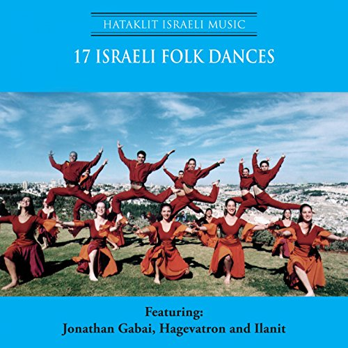 Folk Israeli Dancing - 17 Israeli Folk Dances
