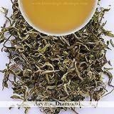2018 First Flush Darjeeling Tea | The Famed Arya Diamond - AV2 cultivar | 500gm (1.1 pound) | Darjeeling Tea Boutique