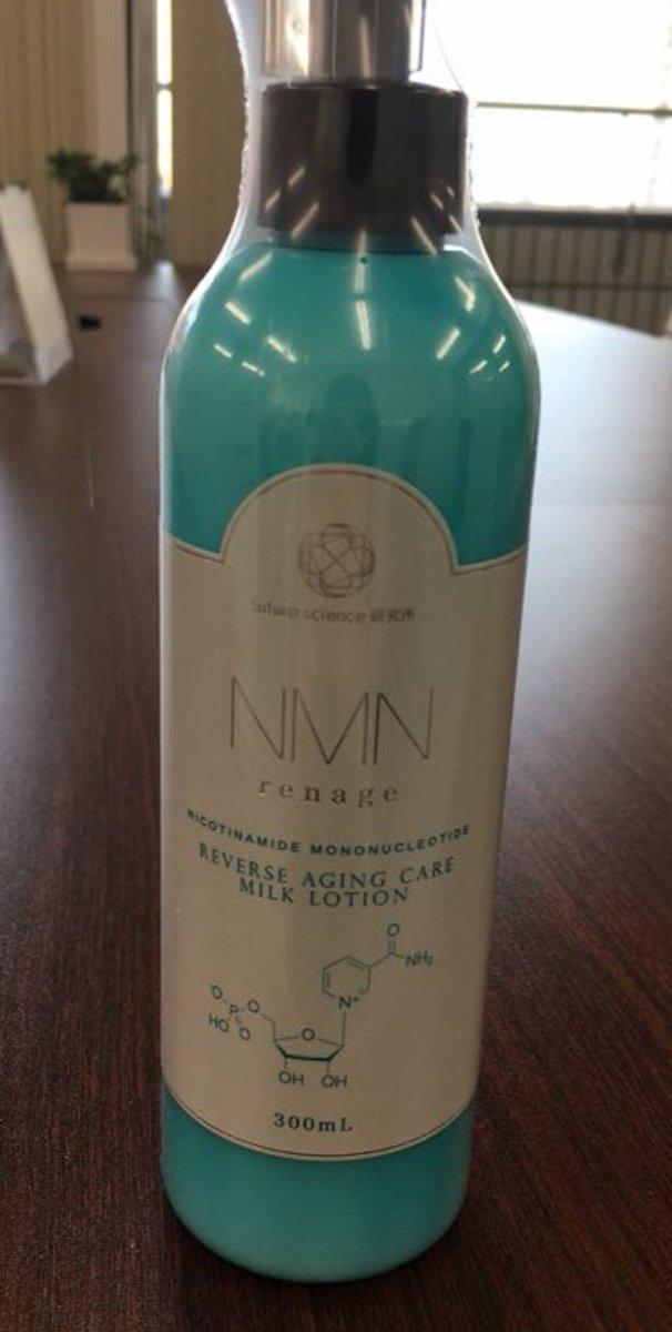 NMN プレミアムミルク B07CFKPSZD