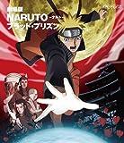 劇場版NARUTO-ナルト- ブラッド・プリズン [Blu-ray]