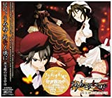 Umineko No Naku Koro Ni Naviga by Soundtrack (2011-07-05)
