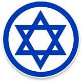 StartFromZero_Hebrew