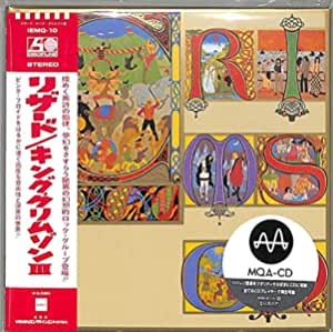 Lizard (MQA-CD) (Paper Sleeve)