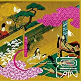 Genji Nostalgy by Rin