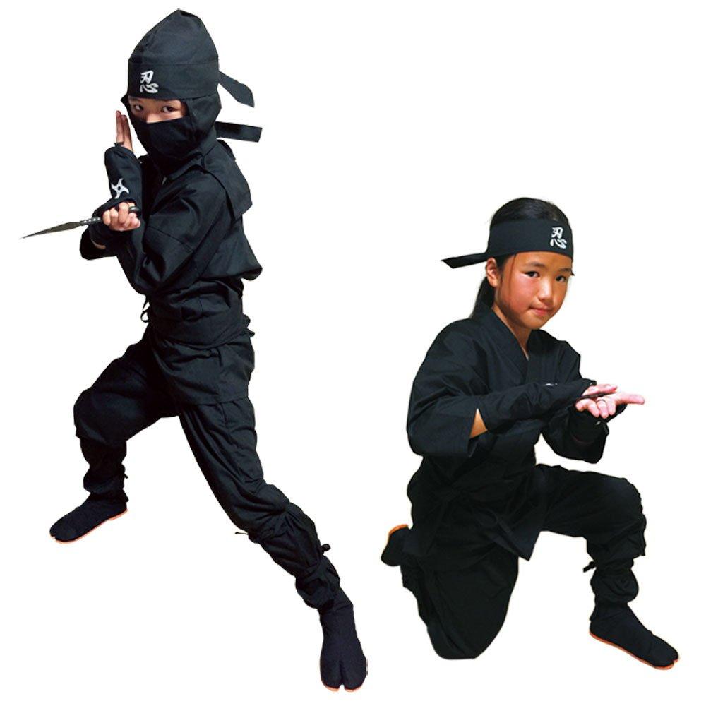 Amazon.com: Halloween Childrens Ninja Uniform/ Martial Art ...