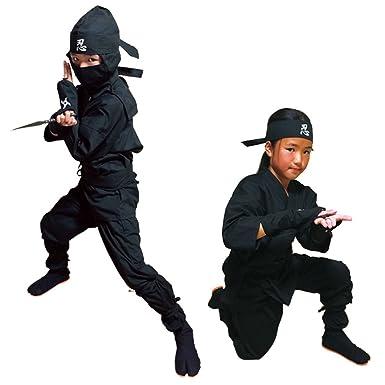 Amazon.com: Halloween Childrens Authentic Ninja Uniform and ...