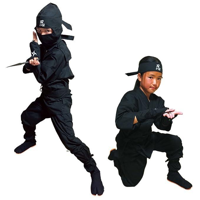 Niños Halloween Disfraz de ninja, Samurai Ninja Uniform ...