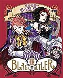 Animation - Kuroshitsuji (Black Butler) Book Of Circus Ii +Bonus (DVD+CD) [Japan LTD DVD] ANZB-11343