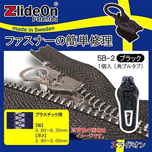 ズライドオン ZlideOn 5B-2 ブラック 角プルタブ