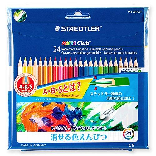 144 50NC24 24 color pencil set security lease entered the erasable Staedtler Norris Club (japan import)