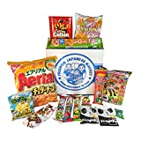 Japanese Snack and Candy Variety Pack With English Content List and Handmade Origami