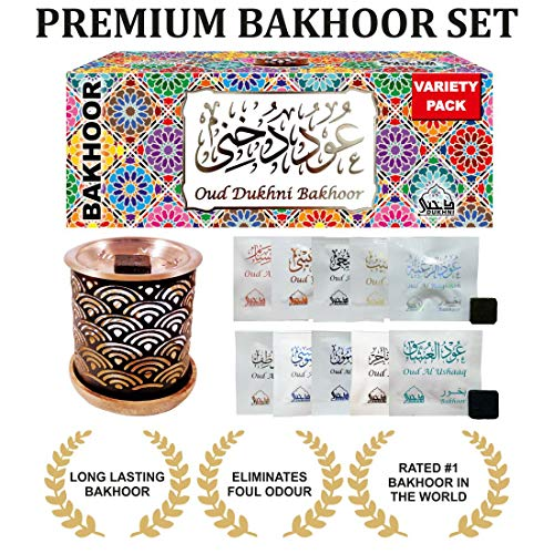 Dukhni Oud Bakhoor Incense Variety Box (20 Pieces) & Rainbow Exotic Bakhoor Burner - Gift Set & Starter Kit.Perfect for Namaaz, Indoors, Meditation, Relaxation, Unwinding, Chanting, Peace