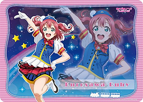 Love Live! Sunshine!! Ruby Kurosawa Happi Happy Party Train Ver. Card Game Character Rubber Play Mat Broccoli Anime Art Collection by Broccoli