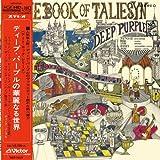 Deep Purple - The Book Of Taliesyn [Japan LTD Mini LP HQCD] VICP-75127