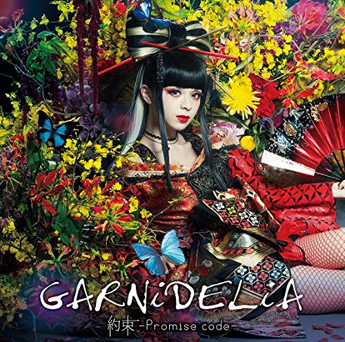Amazon.co.jp: GARNiDELiA : 約...