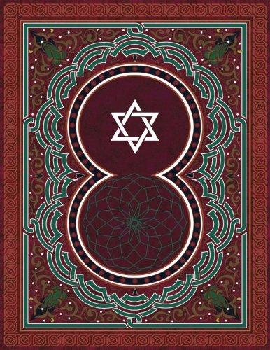 Monogram Judaism Sketchbook: Blank Art Pad Notebook Journal (Monogram ArabesqueOne 150 Sketch) (Volume 45) PDF