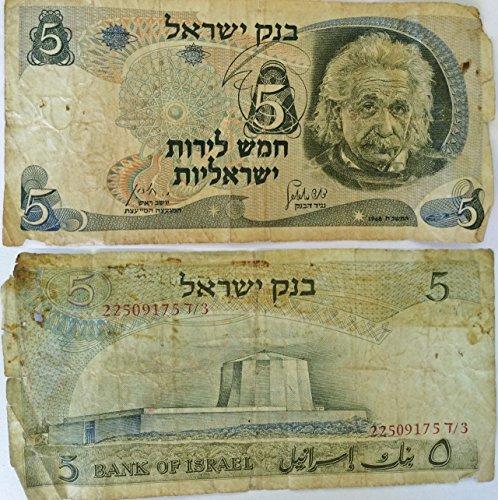 Israel 5 Lira Pound Banknote 1968 (Third Series of the Pound) with Albert Einstein Portrait, Rare Vintage Money