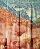 Kimono as Art