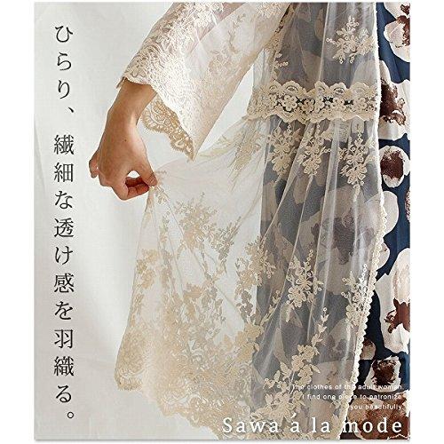 サワアラモード(sawa a la mode) 淡いホワイトシースルーカーデ