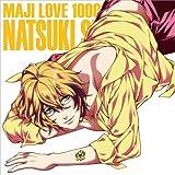 Uta No Prince Sama Maji Love 1